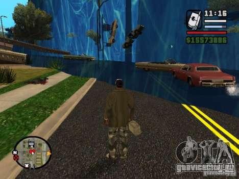 Цунами для GTA San Andreas