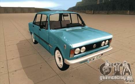 Fiat 125p для GTA San Andreas вид сзади