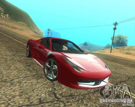 Ferrari 458 Italia Convertible для GTA San Andreas вид сверху