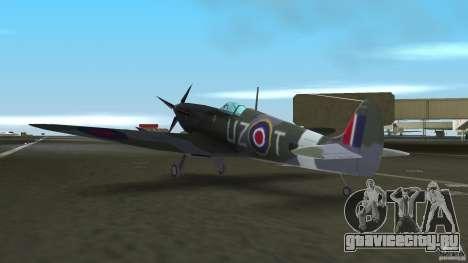 Spitfire Mk IX для GTA Vice City вид сзади