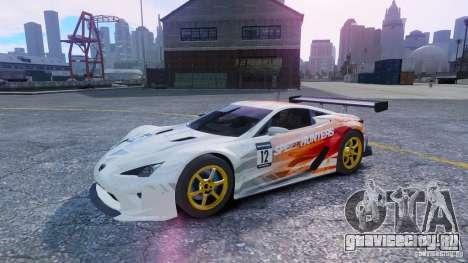 Lexus LFA SH для GTA 4