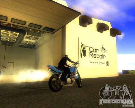 Yamaha XJR400 для GTA San Andreas вид справа