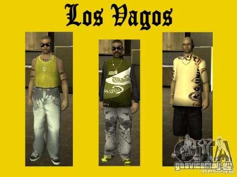 Скины банды Вагос для GTA San Andreas