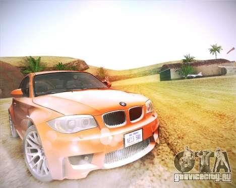 Realistic Graphics HD для GTA San Andreas третий скриншот