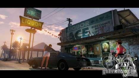 GTA 5 LoadScreens для GTA San Andreas одинадцатый скриншот