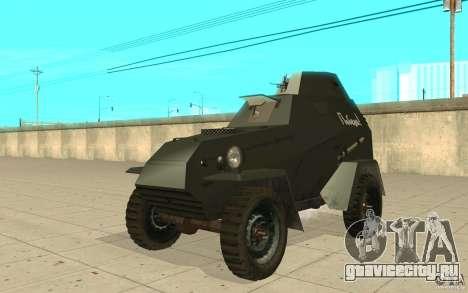 БА-64Б для GTA San Andreas