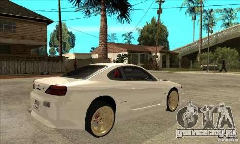Nissan Silvia для GTA San Andreas вид справа