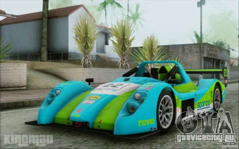 Radical SR3 RS 2009 для GTA San Andreas вид сбоку