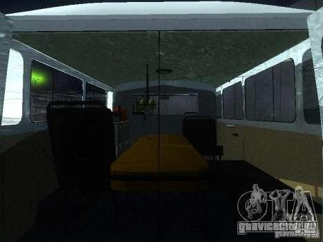 УАЗ 3962 Скорая помощь для GTA San Andreas вид изнутри