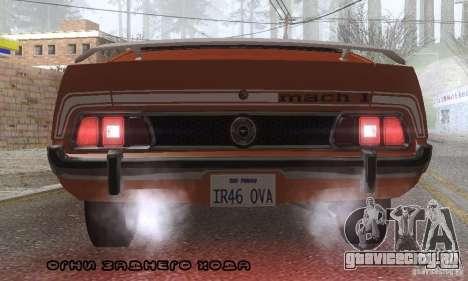 Ford Mustang Mach1 1973 для GTA San Andreas двигатель