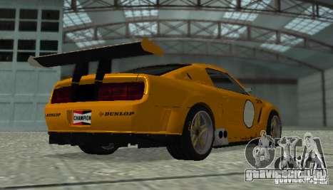 Ford Mustang GT-R для GTA San Andreas