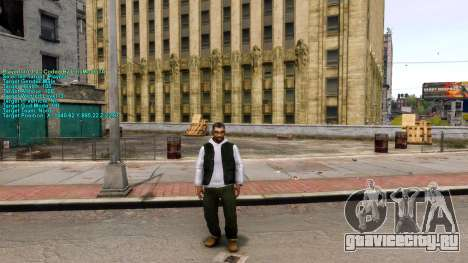 Информация  о игроке для GTA 4 второй скриншот