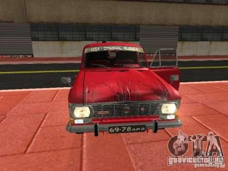 Москвич 434 для GTA San Andreas вид изнутри
