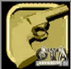 Gold Python для GTA Vice City пятый скриншот