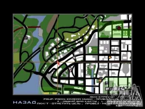 Реп квартал v1 для GTA San Andreas второй скриншот