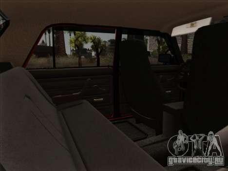ВАЗ 21054 для GTA San Andreas салон