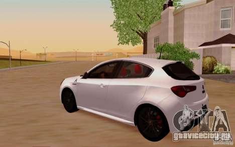 Alfa Romeo Giulietta 2010 для GTA San Andreas вид сбоку