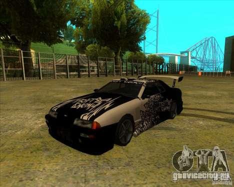 Elegy с новыми спойлерами для GTA San Andreas вид слева