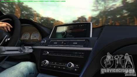 BMW M6 2013 для GTA Vice City вид справа