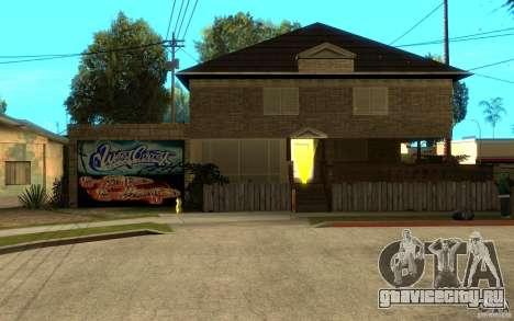 New great cjs house для GTA San Andreas