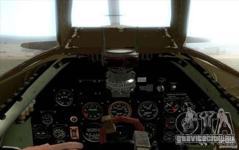 Spitfire для GTA San Andreas вид справа