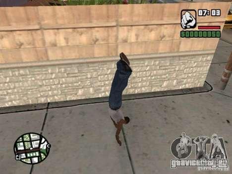 PARKoUR для GTA San Andreas