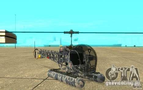 Sea Bell H13 для GTA San Andreas вид слева