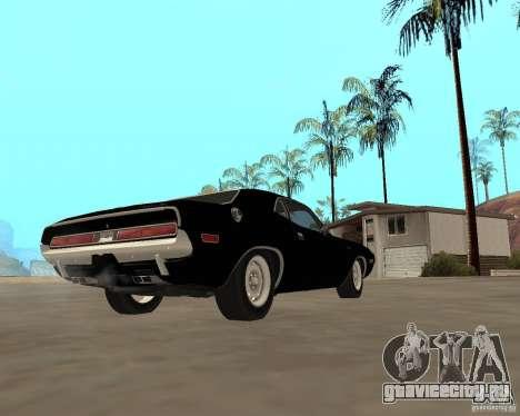 1970 Dodge Challenger R/T для GTA San Andreas вид справа