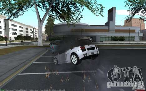 Реалистичные аварии для GTA San Andreas третий скриншот
