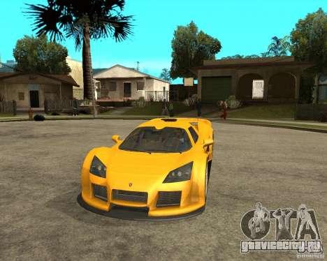 Gumpert Appolo для GTA San Andreas вид сзади