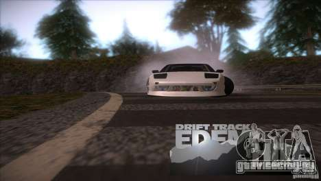 Edem Hill Drift Track для GTA San Andreas