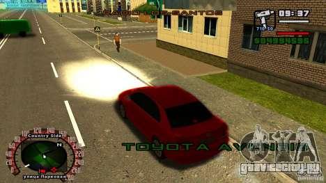 Toyota Avensis для GTA San Andreas вид справа