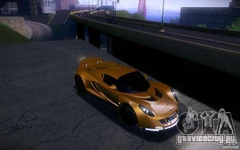Hennessey Venom GT 2010 V1.0 для GTA San Andreas вид сзади