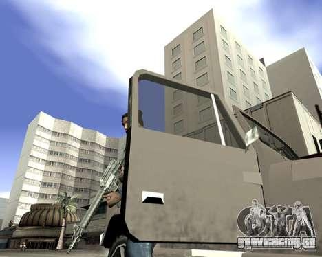 Система укрытий для GTA San Andreas седьмой скриншот