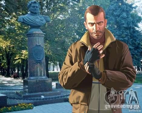 Загрузочные экраны Город Ставрополь для GTA 4 пятый скриншот