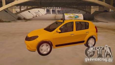 Renault Sandero Taxi для GTA San Andreas вид сверху