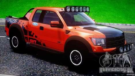 Ford F150 Racing Raptor XT 2011 для GTA 4 вид снизу