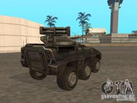 APC Anti-Air для GTA San Andreas вид сзади слева