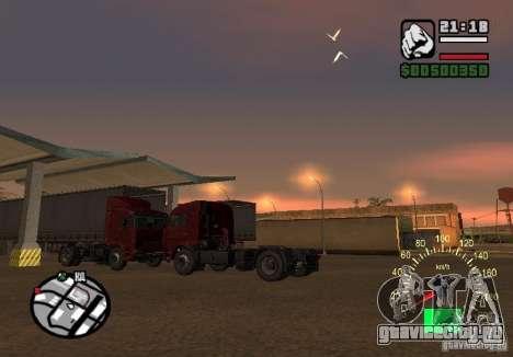 Kamaz 5460 для GTA San Andreas вид сзади слева