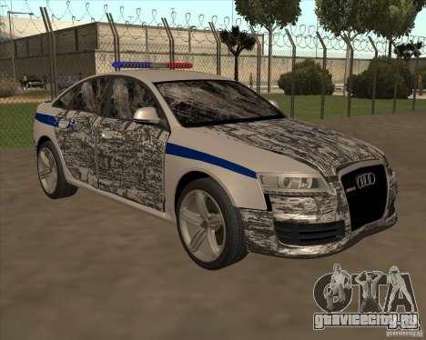 Audi RS6 2010 ДПС для GTA San Andreas вид снизу