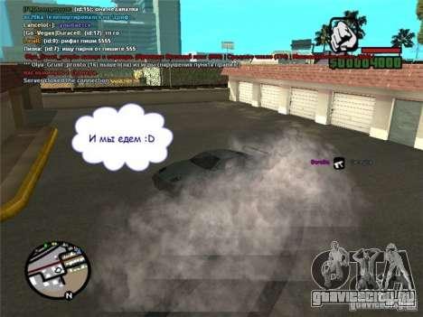 Управляй машиной с любого места для GTA San Andreas второй скриншот