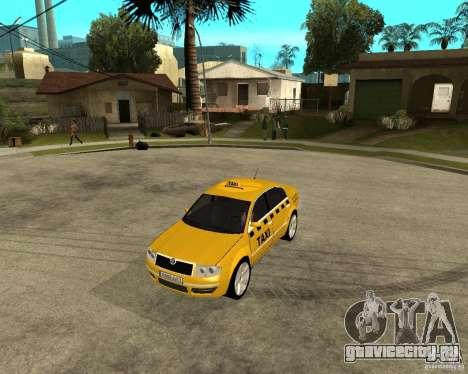 Skoda Superb TAXI cab для GTA San Andreas вид слева
