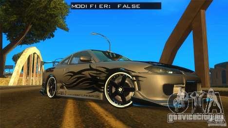 ENBSeries by Fallen для GTA San Andreas восьмой скриншот