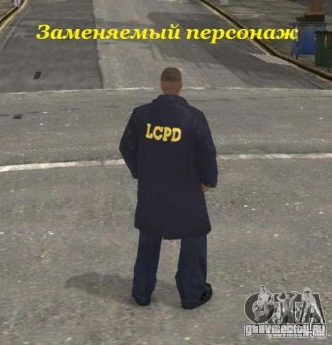 Ultimate NYPD Uniforms mod для GTA 4 шестой скриншот