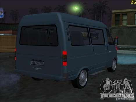 ГАЗ 22172 Соболь для GTA San Andreas вид сзади слева