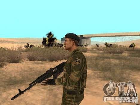 Советский Спецназовец для GTA San Andreas второй скриншот