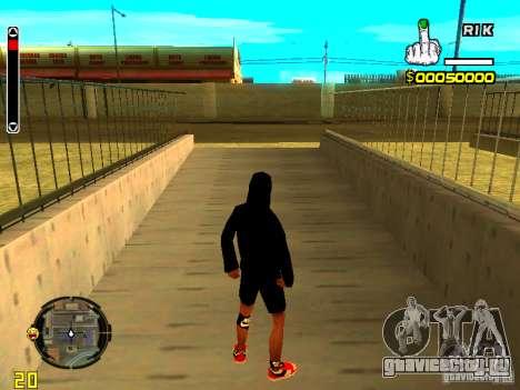 Skin бомжа v7 для GTA San Andreas второй скриншот