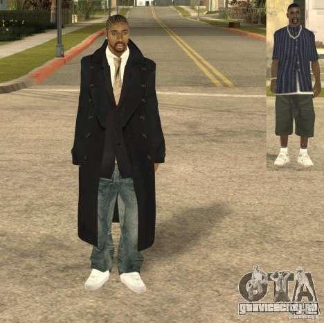Casual Man для GTA San Andreas второй скриншот