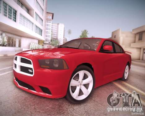 Dodge Charger 2011 v.2.0 для GTA San Andreas