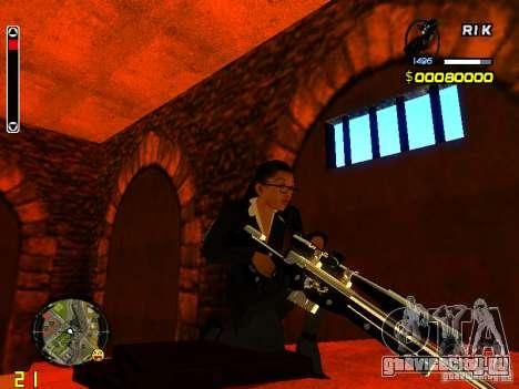 Next weapon pack для GTA San Andreas четвёртый скриншот